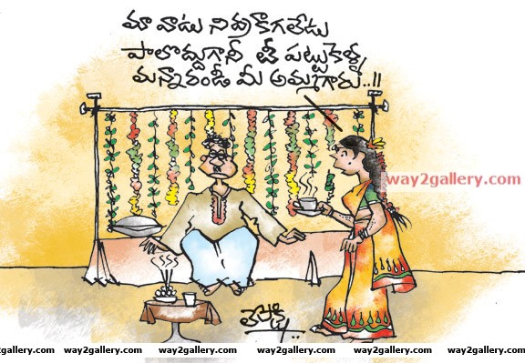 Lepakshi cartoons telugu cartoons cartoon152